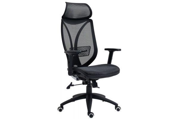 Bürostuhl Libolo schwarz